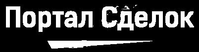 Доска бесплатных объявлений России