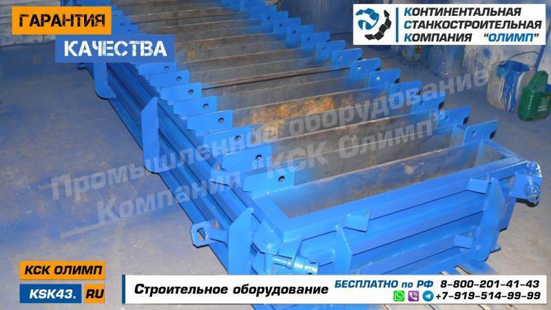 Продам: форма ЖБИ для бордюров Завод КСК Олимп